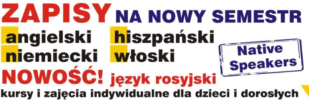 NowySemestr2017